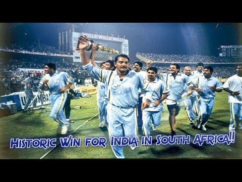 India's First ODI Win in South Africa   Historic Moment for Indian Cricket   INDIA MAKE HISTORY!! thumbnail