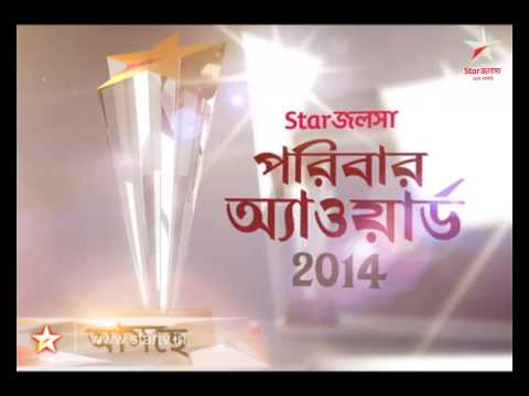 Star Jalsha Parivaar Awards 2014, Coming Soon video