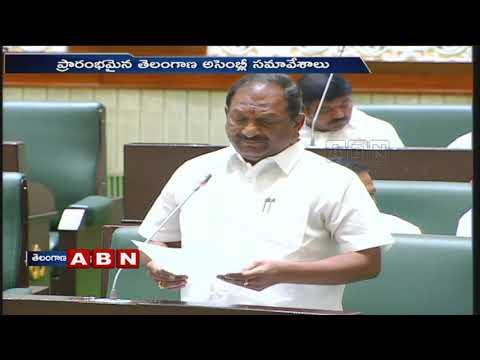 Sandra Venkata Veeraiah Takes Oath As MLA In Telangana Assembly | ABN Telugu