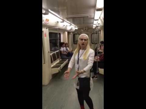Пение в метро