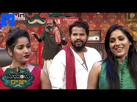 Anubhavinchu Raja Latest Promo - 19th May 2018 - Hyper Aadi,Ram Prasad, Madhavi Latha -Mallemalatv