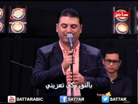 ترنيمة بحبك أنا مريض - زياد شحادة - احسبها صح ٢٠١٤