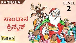 Santa's Christmas : Learn Kannada with subtitles - Story for Children BookBox.com