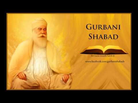 Ek Onkar Satnam-Mool Mantra-Gurbani Shabad