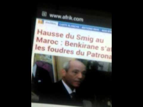 Services secrets Marocain: Benkirane
