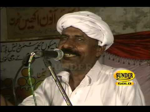 Saraiki Poet Ishrat Leghari video