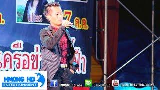 Khab Lis 2017 - New concert live in Thailand