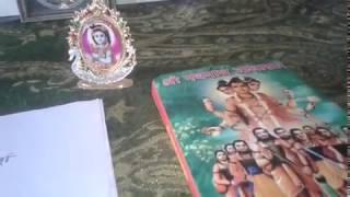 जुआ सट्टा लॉटरी जीतने का सिद्ध श्री कृष्ण मंत्र