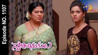 Swathi Chinukulu | 22nd March 2017 | Full Episode No 1107 | ETV Telugu
