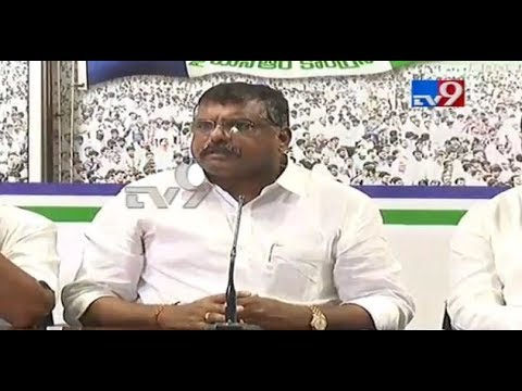 YCP Leader Botsa Satyanarayana Press Meet || LIVE - TV9