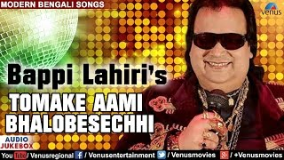 Tomake Aami Bhalobesechhi - Bappi Lahiri   Aadhunik Bangla Gaan   AUDIO JUKEBOX