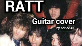 RATT  WAY COOL JR. Guitar solo