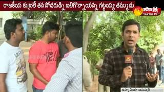 Face to Face With Gattaiah Brother || Sakshi TV