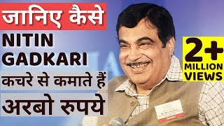 Nitin Gadkari's Business Models Will Shock You