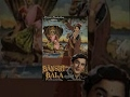 Bansri Bala (1936) - Classic Hindi Movie