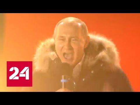 Обречены на успех: Первое выступление Путина после выборов-2018
