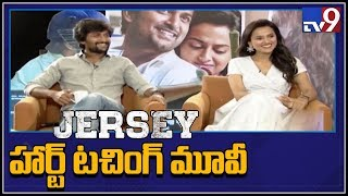 Nani and Shraddha Srinath on Jersey movie - TV9