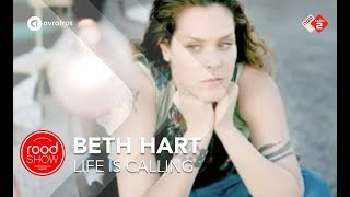 Watch Beth Hart Life Is Calling video