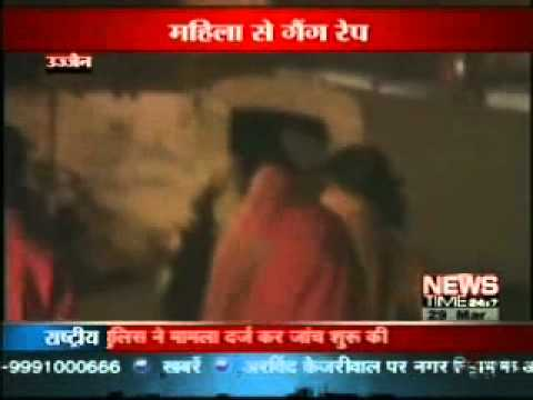 29- March News - Ujjain - Mahila Se Gang Rape - News Time 24x7.wmv video