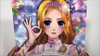 Đồ chơi dán hình thiết kế váy đầm công chúa, 48 bộ đầm tiểu thư - Sticker dolly dressing (Chim Xinh)