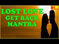 Mantra to get back Lost Love and Lover (Love Spell)