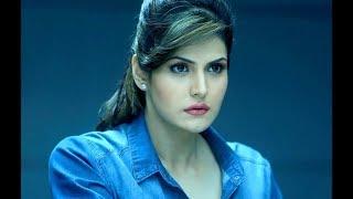 मां के कहने पर जरीन खान ने दिए थे हॉट सीन, आज भी लोग देखकर हो जाते हैं बेकाबू!!!!
