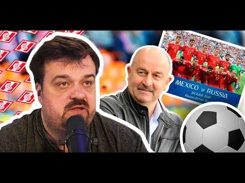 Василий Уткин о сборной, гордыне Черчесова и чемпионстве Спартака
