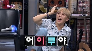 [HOT] Seungkwan - Hit the ball in the face,??? Q 20180804