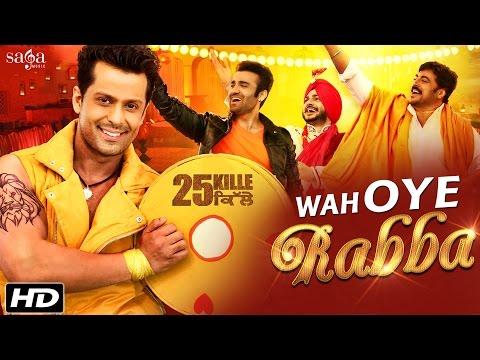 Wah Oye Rabba | 25 Kille | Surinder Shinda, Feroz Khan, Inderjeet Nikku, Gurjazz | Jaidev Kumar