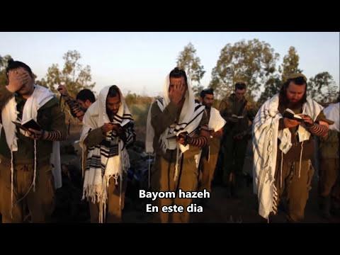 Alnaharos-Anaini-Yivodah-Moriah -  Yaakov Shwekey/Sub Español-Hebreo Transliterado