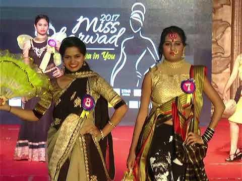 Mis Dharwad contest fashion show
