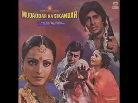 Pyar Zindagi - Lata Mangeshkar Asha Bhosle Mahendra Kapoor