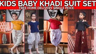 Kids Khadi Clothing Set for Baby Girl suit 6 to 12 Years