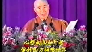 Đại Thế Chí Bồ Tát Niệm Phật Viên Thông Chương Sớ Sao Tinh Hoa, tập 6 (Hết) - Pháp Sư Tịnh Không
