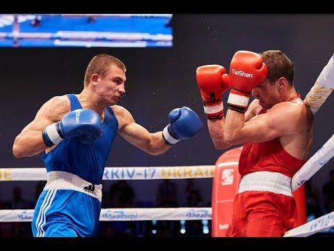 Александр ХИЖНЯК / #KHYZHNIAK (75kg) - Лучший боксер Чемпионата Европы-2017