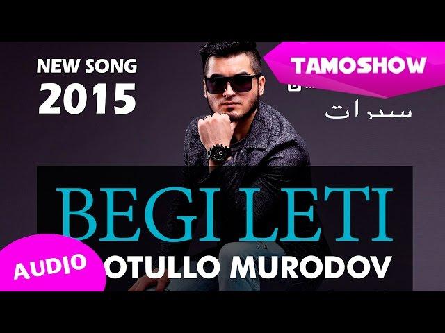 ????????? ??????? - ???? ???? (????? 2015) | Sirotullo Murodov - Begi Leti (Audio 2015)