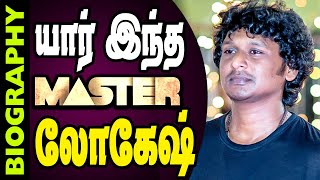 Untold Story About Director Lokesh Kanagaraj | Biography In Tamil |
