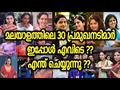 ഒരുകാലത്ത് സൂപ്പര്താരങ്ങളുടെ നായികമാര്, ഇപ്പോള് എവിടെ? Malayalam Film Actress   Mallu Old Actress thumbnail