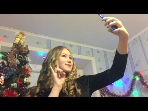 Новый год с лерой ванилькой