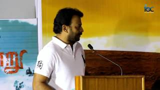 Thagararu - Thagararu Press Meet Video