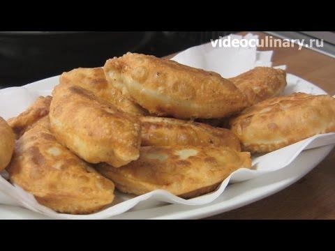 Жареные пирожки с картошкой - Рецепт Бабушки Эммы