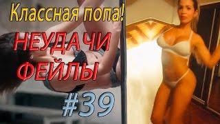 video-s-durochkoy