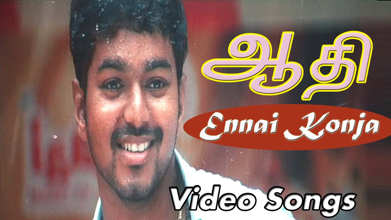 Kathi Tamil Movie All Video Songs Birdemic Youtube Trailer