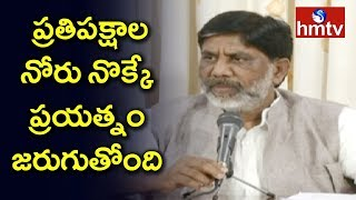 Congress Leader Batti Vikramarka Criticizes TRS Government  | hmtv