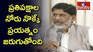 Congress Leader Batti Vikramarka Criticizes TRS Government  | hmtv