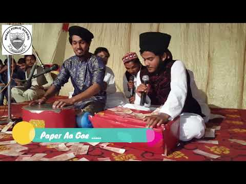 Funny Qawali Paper aa gae Misali Public School Haveli , Farewell party