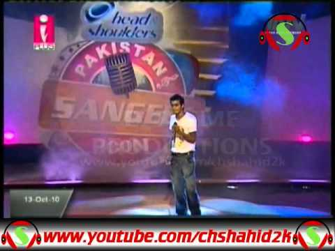 Asad Abbas Tere Bin Nahi Lagda Pakistan Sangeet Icon 1 Elimination 4 video