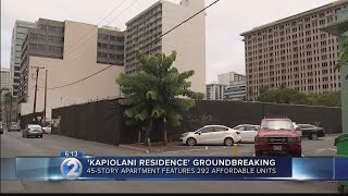 Construction begins on Kapiolani Residence affordable high-rise