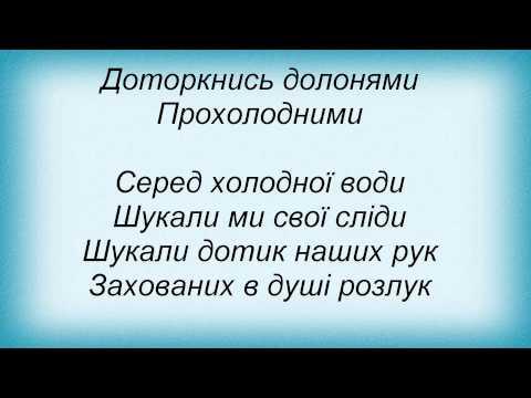 ла манш погляд: