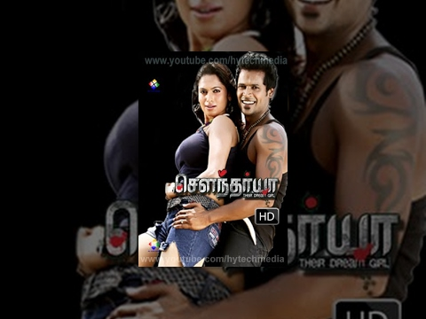 Tamil Cinema | Soundarya Full Length Tamil Movie video